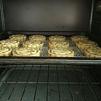 广式枣泥月饼的做法图解8