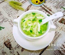 青菜豆腐羹+#黑人牙膏一招制胜#的做法