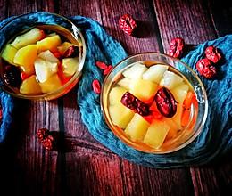 好吃到停不下来的甜品—苹果雪梨糖水的做法