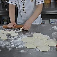 包子麵的配方的做法圖解4