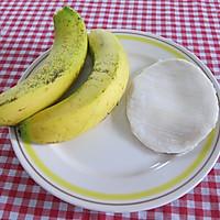 变废为宝之【香蕉卷】的做法图解1