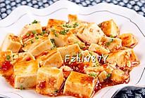 麻婆豆腐~麻辣香嫩的做法