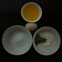 Mucci:我想尝试的24味——No.4:春の抹茶玛德琳蛋糕的做法图解1