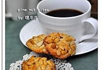 松子杏仁饼的做法
