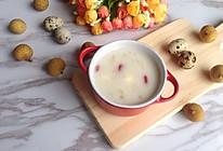 牛奶炖鲜雪耳#每道菜都是一台食光机#的做法