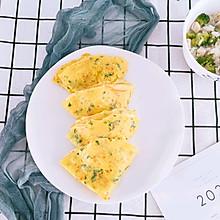 8个月以上辅食–葱香杂蔬蛋饼