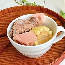 玉米莲藕排骨汤