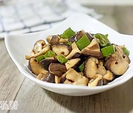 青椒炒香菇的做法