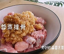 #巨下饭的家常菜#蒜蓉蒸排骨的做法