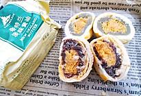 #奈特兰草饲营养美味#奈特兰乌龙茶蛋黄酥的做法