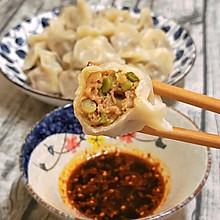 #以美食的名义说爱她#鲜嫩多汁蒜薹肉饺子