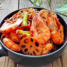 麻辣干锅虾#中粮我买,真实惠才是食力派#