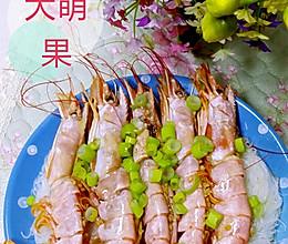 鲜美粉丝蒸阿根廷红虾的做法