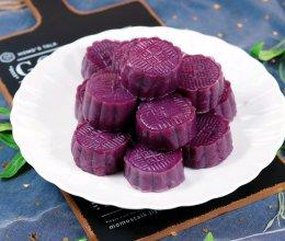 紫薯山药伪月饼(糯米糕)的做法