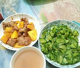 酸甜排骨(孕妇食谱)超简单的开胃菜的做法