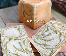 65度汤种大理石纹抹茶水立方的做法