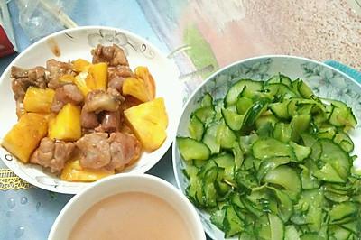 酸甜排骨(孕妇食谱)超简单的开胃菜