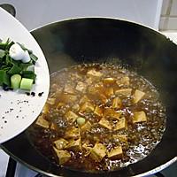 最上瘾的绝味川菜——麻婆豆腐的做法图解8