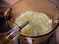 粉丝白菜汤的做法图解7