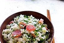 香肠咸肉香青菜饭的做法