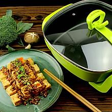 一品浇汁豆腐#利仁火锅节#