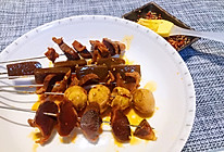 #爱乐甜夏日轻脂甜蜜#咸香中透着甜辣的卤汁串串的做法