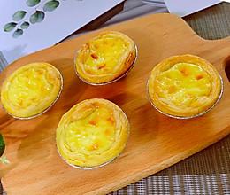 在家也可做的细腻葡式蛋挞液的做法