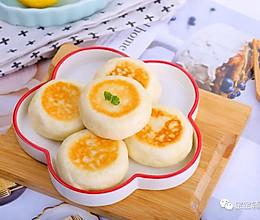 山药南瓜奶酪饼 宝宝辅食食谱的做法