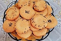 """#""""佳""""节好滋味#桃酥的做法"""