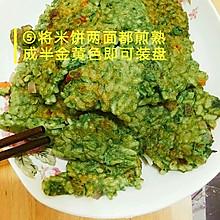 龙博士DIY青汁煎米饼