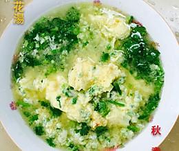 香葱蛋花汤(宝宝菜)的做法