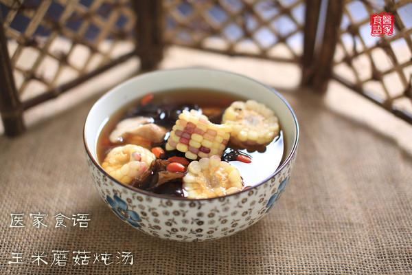 玉米蘑菇炖汤的做法