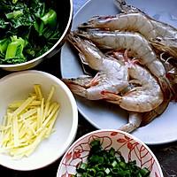 鲜虾蔬菜粥的做法图解7