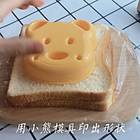 元气早餐:小熊三明治的做法图解5