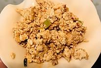 麻辣豆腐包子的做法