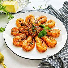黄油茄汁大虾#快手又营养,我家的冬日必备菜品#