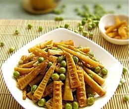 豌豆焖笋的做法
