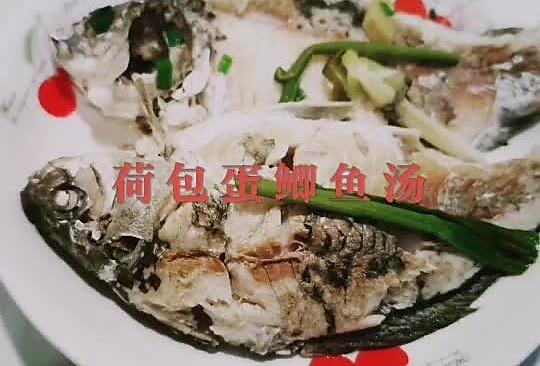 荷包蛋鲫鱼汤的做法