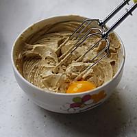 重油枣糕的做法图解5