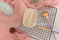 香芋冰淇淋的做法