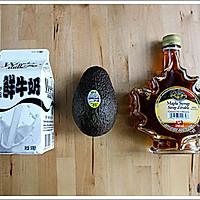 豆果独家:牛油果奶昔的做法图解1