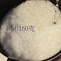 芒果椰汁糯米饭的做法图解1