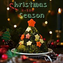 可以吃掉的圣诞树 零失败圣诞树沙拉