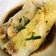 #美食视频挑战赛#鲜虾肠粉,完美早餐