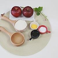 浪漫max·苹果玫瑰花·甜甜蜜蜜的下午茶~的做法图解1