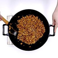 烧麦|美食台的做法图解7