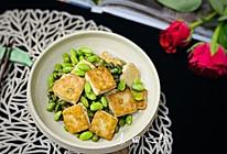家常小菜臭豆腐烧毛豆 纯净素食的做法