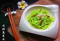 凉拌莴苣的做法