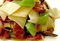 青椒茭白炒香肠的做法
