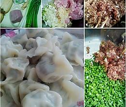 韭菜苔饺子的做法